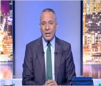 فيديو| أحمد موسى: أوروبا أصبحت مصدر قلق وغير آمنة