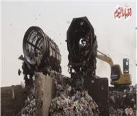 فيديو| يحول النفايات لثروة.. «بوابة أخبار اليوم» داخل أكبر مصنع مصري لتدوير القمامة