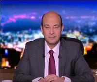 فيديو| عمرو أديب عن تراجع الدولار: «لماذا لم تنخفض الأسعار؟»