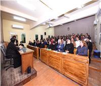 البابا تواضروس يلقي محاضرة في الكلية الإكليريكية