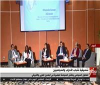 بث مباشر| تنسيقية الأحزاب تناقش السياسة المصرية في البُعدين العربي والإفريقي