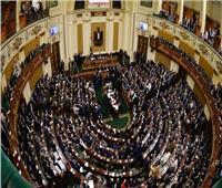 البرلمان يطالب الأزهر ببرنامج واضحة لتجديد الخطاب الديني