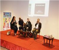 رشا طموم تحلل موسيقى أندريا رايدر في ندوة السينما الإفريقية بالأقصر