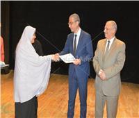 محافظة سوهاج تحتفل بتكريم الأمهات المثاليات بقصر الثقافة