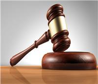 22 مايو.. الحكم على 10 متهمين بتكوين شبكة للاتجار في البشر