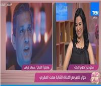 فيديو| «فياض» يُشيد بـ«همت المغربي»
