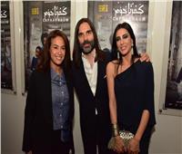 صور| نادين لبكي تحتفل بعرض «كفر ناحوم» في مصر
