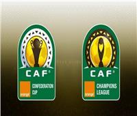 الليلة..  قرعة دوري أبطال أفريقيا والكونفدرالية