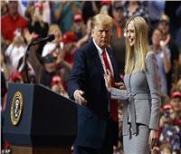 كتاب جديد.. إيفانكا ترامب «مغرورة» وتسعى لرئاسة أمريكا
