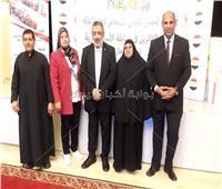 سوهاج تعلن عن فوز 3 من أبنائها فى مسابقة الأسرة المصرية