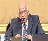 رئيس مجلس النواب: الكلمة الأولى والأخيرة فى تعديل الدستور للشعب
