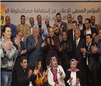 التفاصيل الكاملة لرعاية البطولة العربية لكمال الأجسام والفيزيك في أسيوط