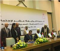 توقيع مذكرة تفاهم بين مصر وعمان في مجال البيئة