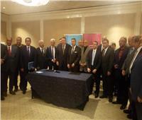 «الغرف التجارية» يوقع مجموعة من الاتفاقيات مع بنك مصر