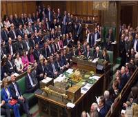 البرلمان البريطاني يعقد جلسة طارئة اليوم بشأن الخروج من الاتحاد الأوروبي
