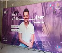 تحت رعاية «التضامن».. مبادرة «بينا» تطلق حملة «كن متطوع»