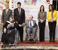 مايا مرسي تشارك في احتفالية الأسرة المصرية للأشخاص ذوي الإعاقة