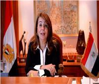 التضامن عن فيديو «ضرب أطفال دار روض الفرج»: حررنا محضرًا والواقعة منذ أسبوع