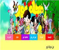 بالفيديو| مجلة نور.. هدية «الأزهر» لأطفال مصر والعالم