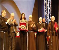 «الكاثوليكي المصري للسينما » يكرم مايا مرسي في احتفالية يوم العطاء