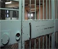 المؤبد لـ 5 متهمين لقتلهم آخر بمنطقة الساحل