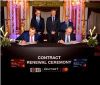 البنك التجاري ومصر للطيران يجددان شراكة أول بطاقة ائتمانية مشتركة 5 سنوات