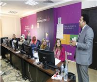 «تنمية المهارات» ينتهي من فعاليات تدريب رائدات الأعمال
