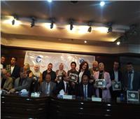 الاتحاد العالمي للشعراء يوزع جوائز شاعر مصر