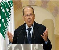 الرئيس اللبناني: العقوبات على حزب الله تضر البلاد بالكامل