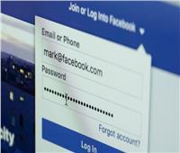 «فيسبوك» تصدم الملايين من مستخدميها بسبب كلمة المرور