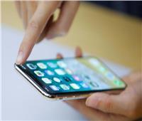 بدء توفر تطبيق «واتساب بيزنيس» على نظام iOS