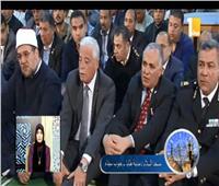 بث مباشر| شعائر صلاة الجمعة بمسجد السلام بمدينة طابا جنوب سيناء