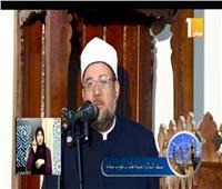 فيديو| وزير الأوقاف يبرز «خطورة الإدمان على الفرد والمجتمع» بخطبة الجمعة