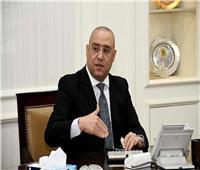 وزير الإسكان يبحث التعاون مع شركات متخصصة في محطات تحليه المياه