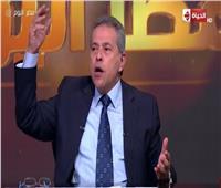 فيديو  «عكاشة» لمذيعي الجزيرة: «علشان بتقبض بريزتين تبيع بلدك»