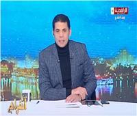 فيديو| برلماني: شيرين عبد الوهاب «لازم تتحاكم»