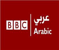 في ظل السقطات المتكررة لـ«بي بي سي».. أين «هيئة الإستعلامات» من التجاوزات؟