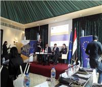 وزارة الهجرة تشارك في مؤتمر «النظراء» لتعزيز التعاون الإقليمي