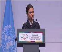 16 توصية لتعزيز التعاون بين دول الجنوب في ختام مؤتمر الأمم المتحدة بالأرجنتين