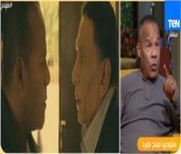 الشحات مبروك يكشف سر رفضه مشاركة «الزعيم» في فيلم «شمس الزناتي»