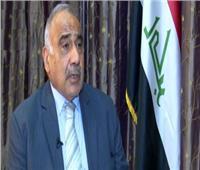 رئيس وزراء العراق: أعداؤنا اليوم الإرهاب والفقر والأمية والبطالة