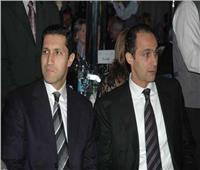 تأجيل محاكمة علاء وجمال مبارك في قضية «التلاعب بالبورصة»