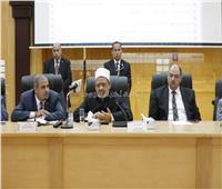 الإمام الأكبر يثني على اختيار جامعة الأزهر لاستضافة مقر اتحاد جامعات إفريقيا