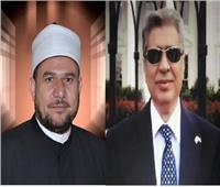الأحد| وزير الأوقاف ومحافظ المنيا يفتتحان دورة المواطنة والثقافة السكانية