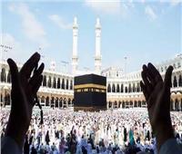 الأوقاف تعلن توفر تأشيرات للحج.. التقديم لمدة «١٠ أيام»