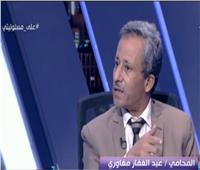عبد الغفار مغاوري: « 4 ملايين مواطن يستفيدون من حكم العلاوات الخمس»