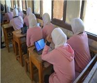 شكاوى طلاب الصف الأول الثانوي من أول امتحان إلكتروني: «السيستم واقع»
