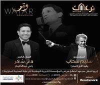 نفاذ تذاكر حفل هاني شاكر في السعودية