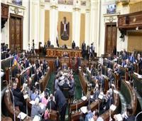 البرلمان يصدر بيانا بشأن الإجراءات المتبعة لنظر مقترح التعديلات الدستورية