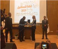 صور| وزير التنمية المحلية يكرم أول المتدربين بمركز سقارة